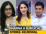 Video: Battle Over Bureaucracy: Delhi Suffers In Battle Of Red Tape