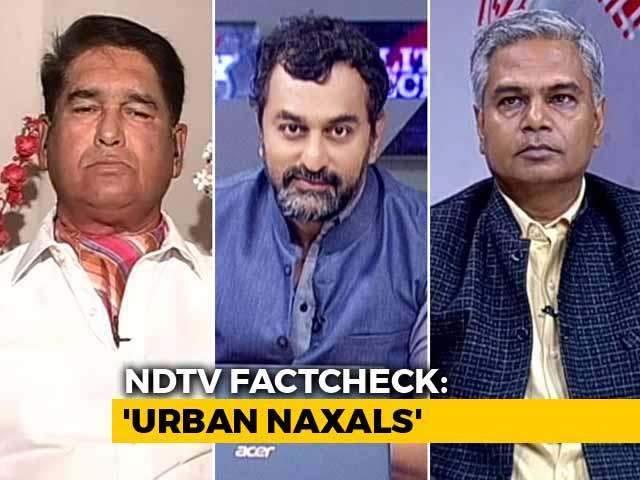 Video : 'Urban Naxals': Fact Or Fiction