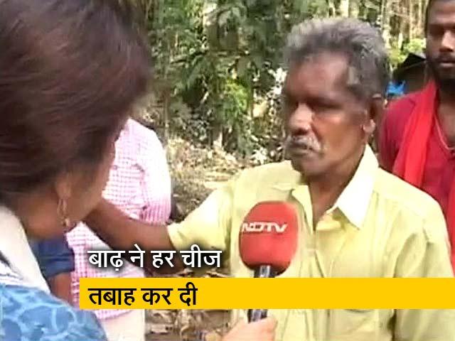 Videos : पानी कम होने के बाद भी लोगों को राहत नहीं