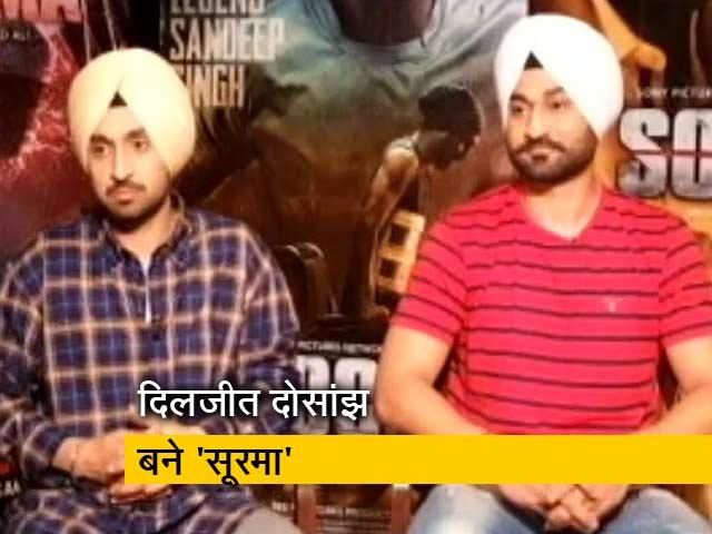 Video : SPOTLIGHT : पूर्व भारतीय हॉकी खिलाड़ी संदीप सिंह और अभिनेता दिलजीत दोसांझ से खास बातचीत