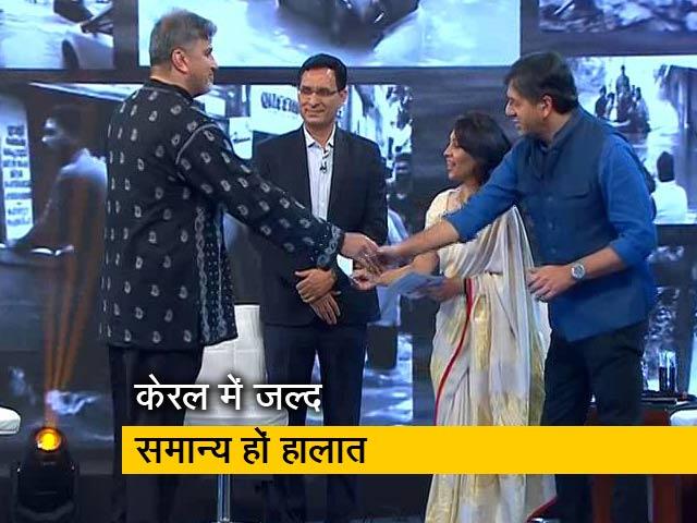 Video : श्री साईं धुन चैरिटेबल सोसाइटी ने दिया एक लाख रुपये का दान