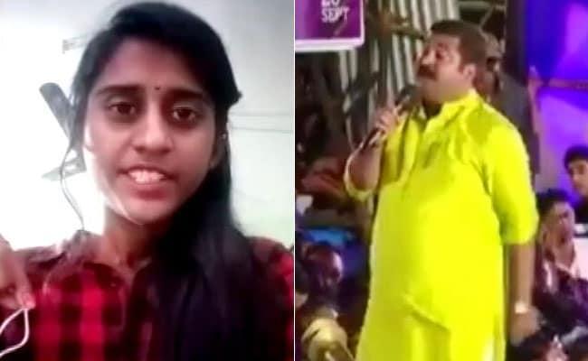 BJP विधायक राम कदम के 'अपहरण कर लूंगा' वाले बयान पर लड़की ने दी चुनौती 'हिम्मत है तो छूकर दिखाएं'