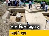 Video : यूपी के सनौली में मिले शाही कब्रिस्तान में शव का होगा डीएनए टेस्ट