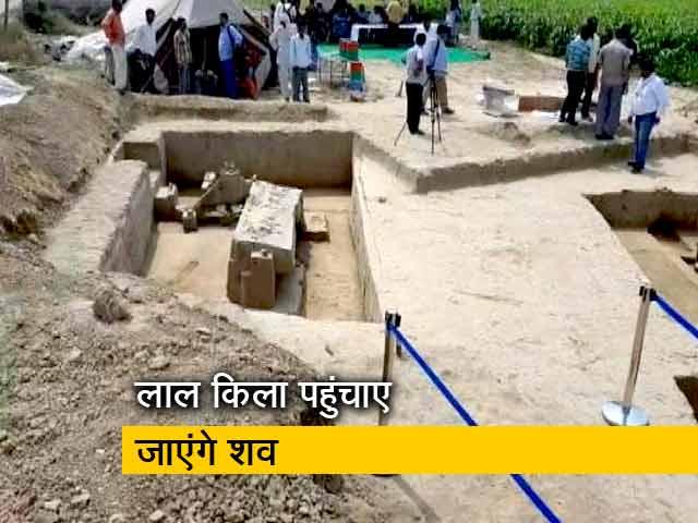 Videos : यूपी के सनौली में मिले शाही कब्रिस्तान में शव का होगा डीएनए टेस्ट