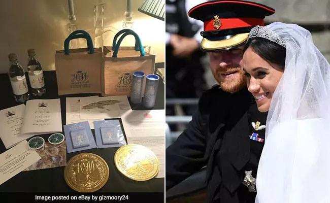 Royal Wedding में दिए गिफ्ट को बेच रहे हैं लोग, लगी 45 लाख रुपये की बोली