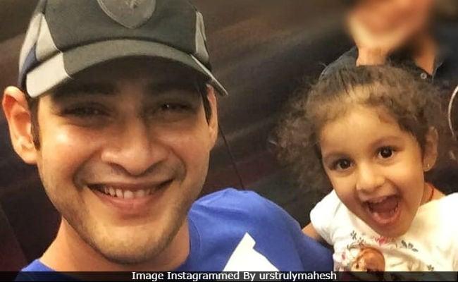 Mahesh Babu's Sweet Birthday Post For Daughter Sitara Is Every Dad Ever