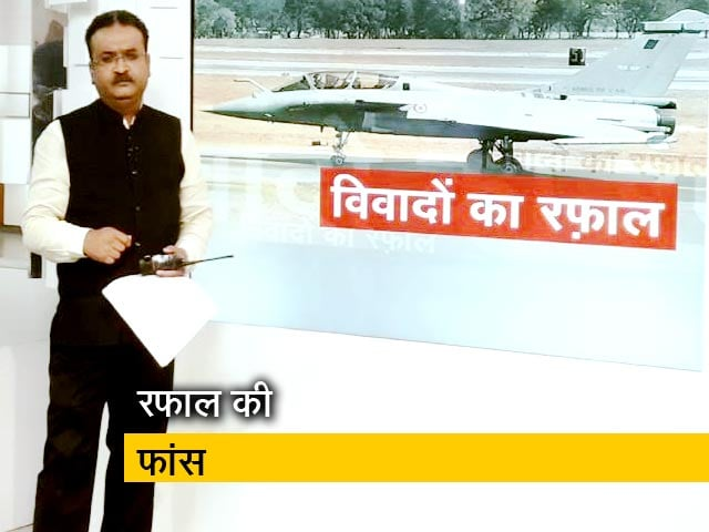 Videos : सिम्पल समाचार: क्या BJP का बोफोर्स बनेगा रफाल?