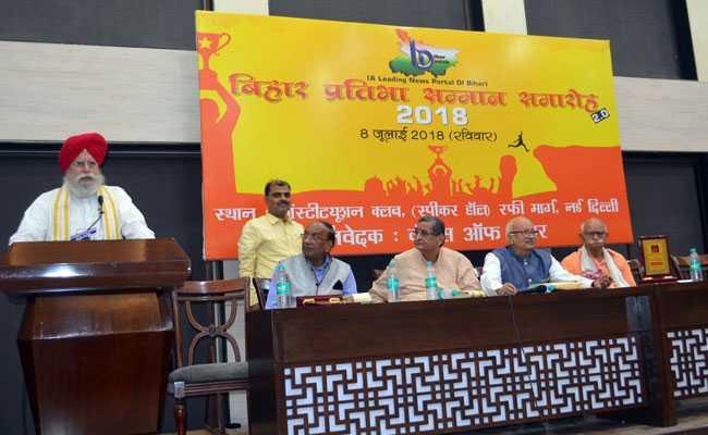 40 प्रतिभाओं को मिला 'बिहार गौरव सम्मान', केंद्रीय राज्यमंत्री अहलूवालिया बोले- 'बिहार समरसता और संवेदनशीलता का प्रतीक