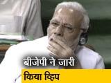 Video : न्यूज टाइम इंडिया: मोदी सरकार का पहला इम्तिहान