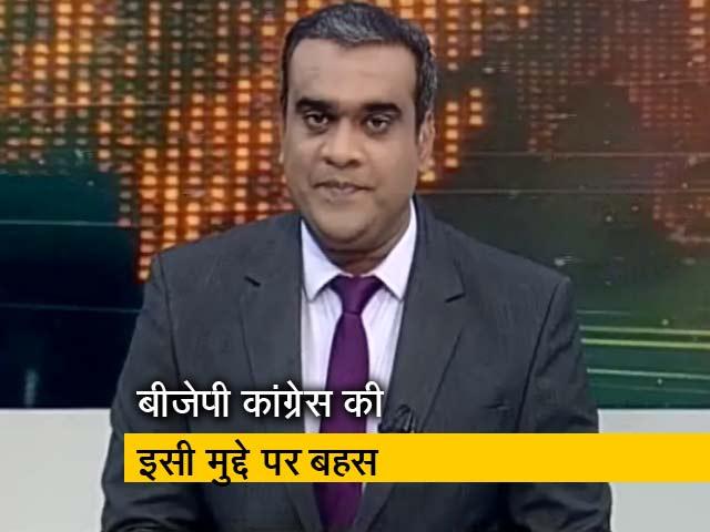 Videos : मिशन 2019 इंट्रो : हिंदू- मुसलमान के अलावा दूसरे मुद्दे कहां छूट गए?