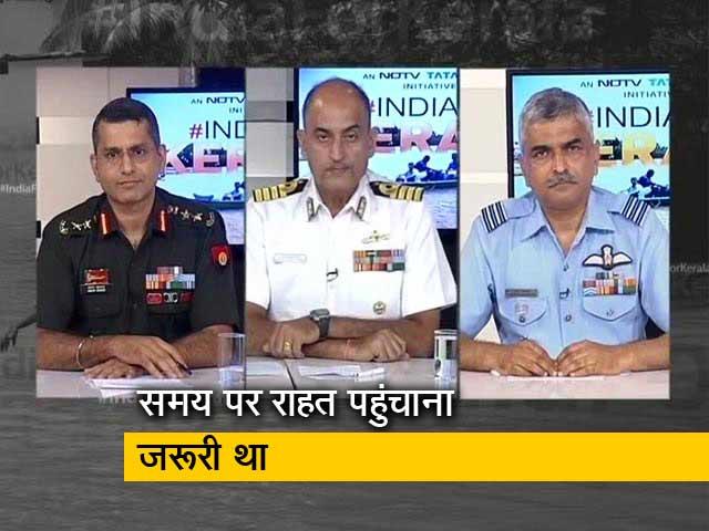 Video : केरल में हर बीतते दिन के साथ सुधर रहे हैं हालात: सेना
