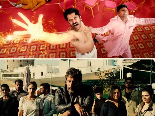 Vikram Films