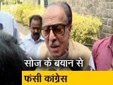 Video : इंडिया 7 बजे : कश्मीर पर अपनों से ही घिरी कांग्रेस