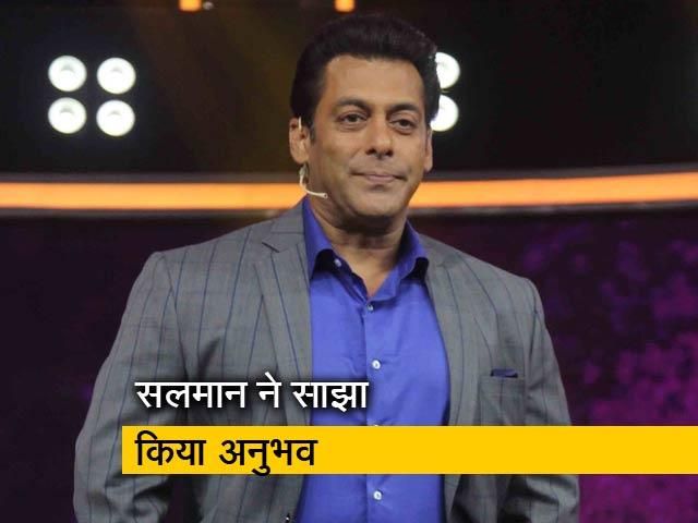 Videos : 'दस का दम' की लांचिंग के मौके पर सलमान खान