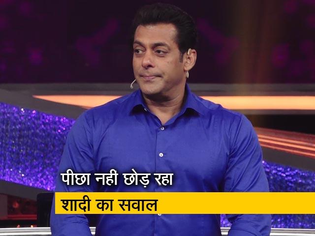 Videos : सलमान खान से फिर पूछा गया शादी का सवाल तो मिला यह जवाब...