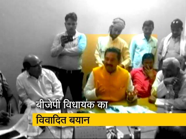 Video : UP: बीजेपी विधायक संजय गुप्ता का विवादित बयान, कहा- 90 फीसद बिजली चोरी मुस्लिम करते हैं