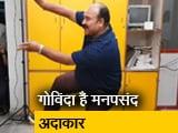 Video : रातोंरात स्टार बने प्रोफेसर संजीव श्रीवास्तव से NDTV की खास बातचीत