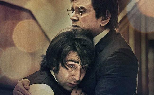 'संजू' के नए पोस्टर में हुआ खुलासा, सुनील दत्त के रोल में होंगे 'बाबूराव'