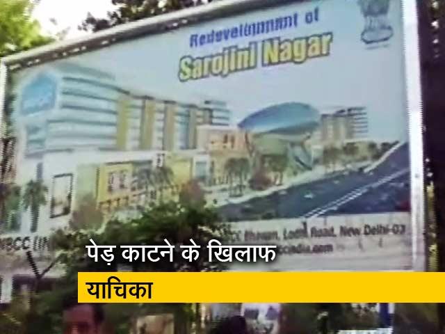Videos : 16000 पेड़ काटने पर HC का सवाल, क्या दिल्ली इतने पेड़ों की कटाई झेल सकती है? 4 जुलाई तक लगी रोक