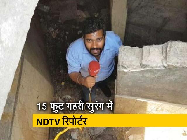 Video : दिल्ली के चोरों की सुरंग, पुलिस के हत्थे चढ़ा गिरोह