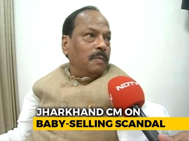 "Video : ""No Discrimination"": Raghubar Das On Probe In Ranchi Baby-Selling Scandal"