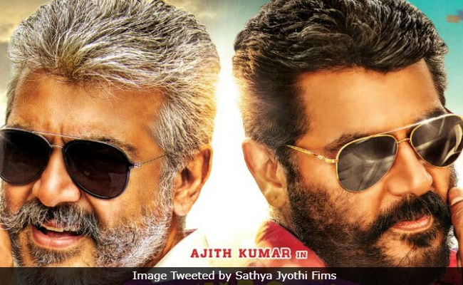 viswasam first look ajith in 2 looks on new poster viswasam first look ajith in 2 looks