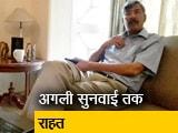 Video : दिल्ली में सीलिंग पर लगी रोक