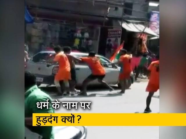 Video : सिटी सेंटर: कांवड़ियों का कहर जारी, महाराष्ट्र में बंद के दौरान कई जगह हिंसा