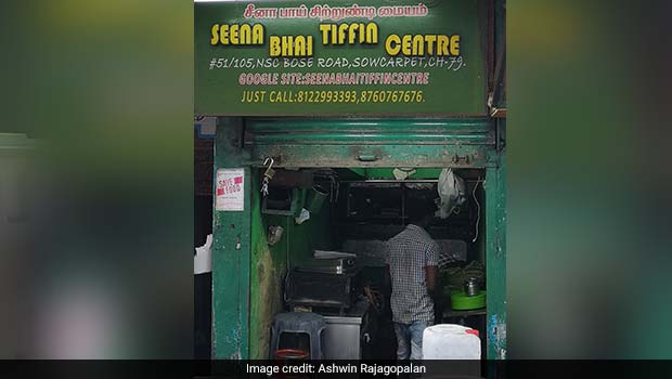 seena bhai tiffin centre chennai