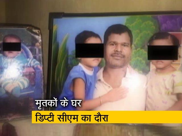 Video : 3 बच्चियों की मौत का मामला: दिल्ली सरकार ने दिये न्यायिक जांच के आदेश