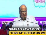 "Video : Amid Row Over PM Assassination Plot, Sharad Pawar Says It's For ""Sympathy"""