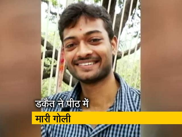 Videos : अमेरिका में भारतीय छात्र की गोली मारकर हत्या