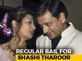 Video : Shashi Tharoor Appears In Court In Sunanda Pushkar Death Case