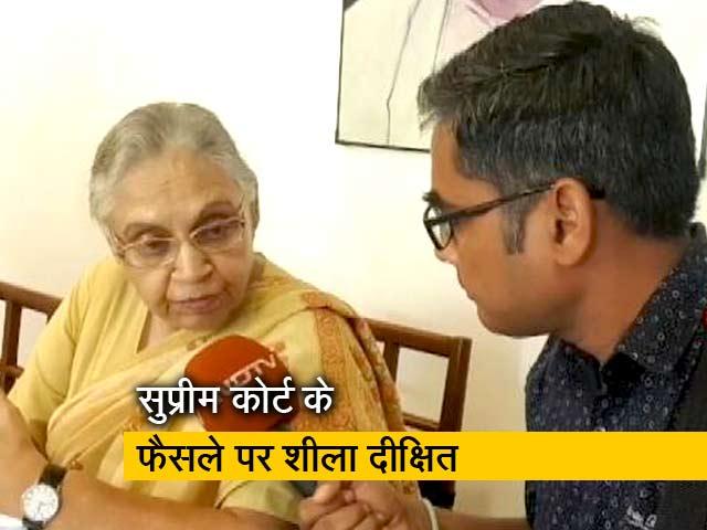 Video : दिल्ली सरकार और एलजी साथ मिलकर काम नहीं करेंगे तो दिक्कतें होंगी : शीला दीक्षित