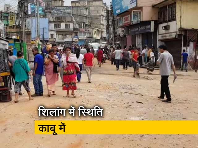 Video : हिंसा के तीन दिन बाद कर्फ्यू में दी गई ढील