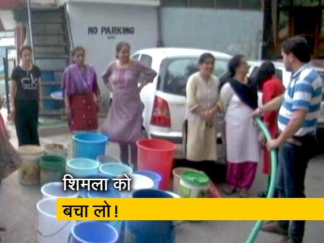 Videos : प्यास से तड़पती पहाड़ों की रानी शिमला
