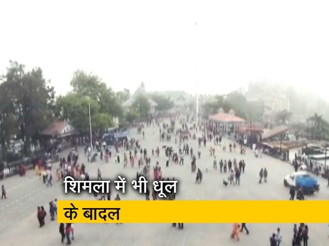Video : नेशनल रिपोर्टर : मैदान से पहाड़ तक धूल का साया
