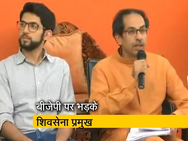 Videos : इंडिया 7बजे: क्या लोकतंत्र बचाने के लिए विदेशों से अंपायर बुलाने होंगे?