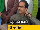 Video : न्यूज टाइम इंडिया : नाराज उद्धव से अमित शाह की मुलाकात