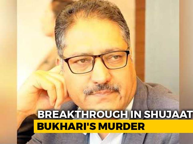 Video : Shujaat Bukhari's Killers Identified, One Is A Pakistani: Sources