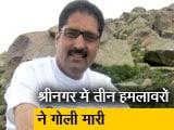 Video: Top News @8AM: राइज़िंग कश्मीर के संपादक शुजात बुख़ारी की हत्या
