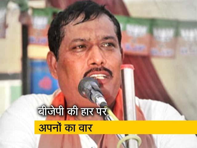 Videos : हरदोई से बीजेपी विधायक ने कविता लिख पार्टी पर बोला हमला