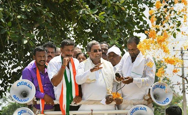 siddaramaiah karnataka campaign