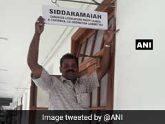 Former Karnataka Speaker's Swanky Office in Vidhana Soudha Goes To Siddaramaiah
