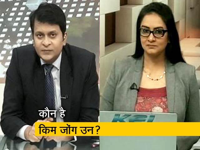 Videos : सिंपल समाचार : खुल जा किम किम!