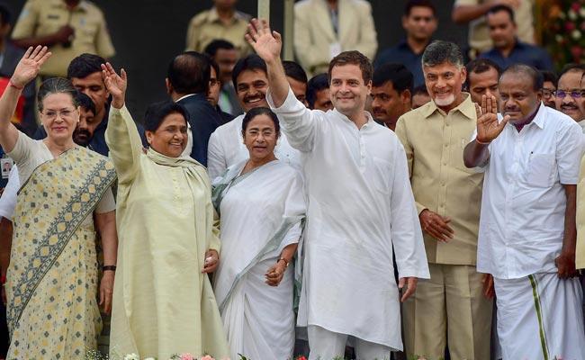 तो क्या सच में 'महागठबंधन' नहीं है आसान? बीजेपी को हराने के लिए कांग्रेस के सामने यह है बड़ी चुनौती