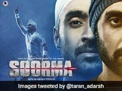 'सूरमा' का नया पोस्टर रिलीज, कुछ ऐसे लुक में दिखे दिलजीत दोसांझ