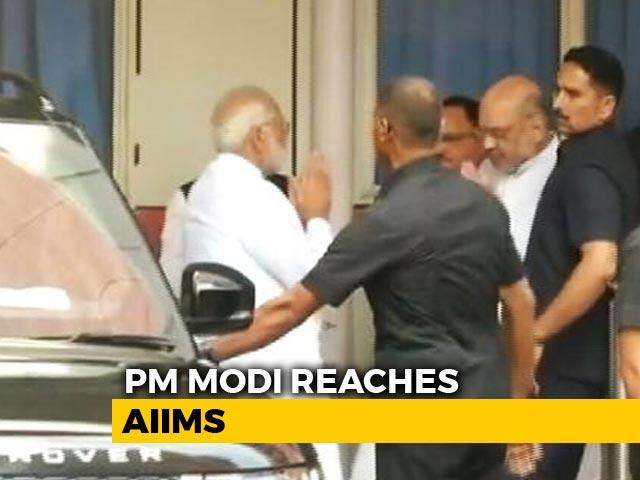 Video : Atal Bihari Vajpayee Remains On Life Support, PM Modi Visits Him Again