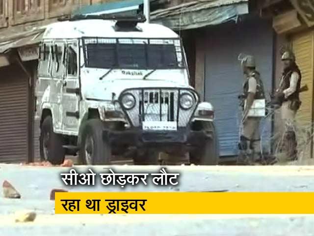 Videos : नेशनल रिपोर्टर : श्रीनगर में CRPF की गाड़ी पर जमकर हुआ पथराव