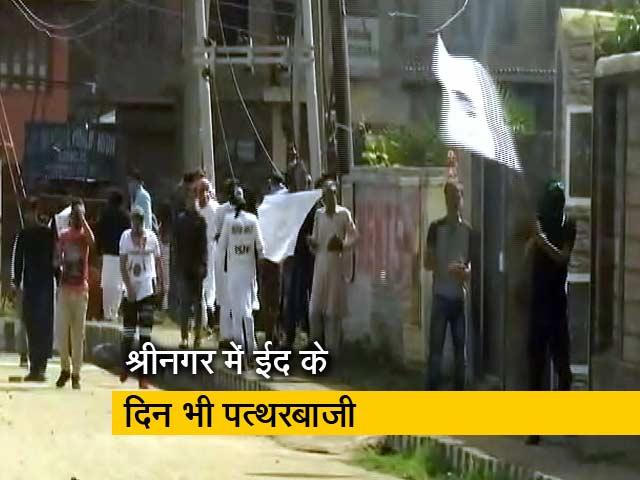 Videos : पाकिस्तान सीजफायर में जवान शहीद, श्रीनगर में लहराये पाकिस्तान-आईएस के झंडे